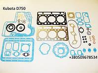 Комплект  прокладок Kubota D750 ,07916-29595