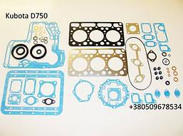 Комплект  прокладок Kubota D750 | 07916-29595