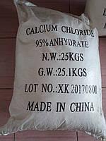 Хлористый кальций, хлорид кальция пищевой, фото 1