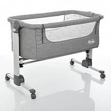 КРОВАТКА ME 1026 SLEEPY прикроватная кроватка для новорожденных