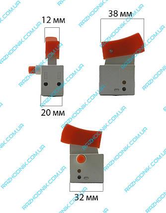 Кнопка болгарки 180 Универсальная, фото 2