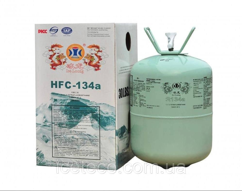 Фреон (Хладон) R134a (баллон 13,6 кг) (опт)