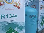 Фреон (Хладон) R134a (баллон 13,6 кг) (опт), фото 2