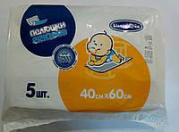 Пеленки одноразовые впитывающие 40*60 см /упаковка 5 штук / Белоснежка