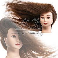Учебная голова манекен для причесок и плетения, 75-80 см, шатенка