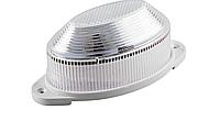 Стробоскоп светодиодный для рекламы 5Вт белый LR637
