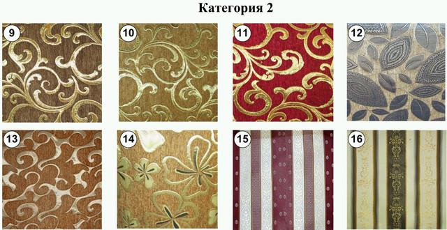 Ткань кат. 2