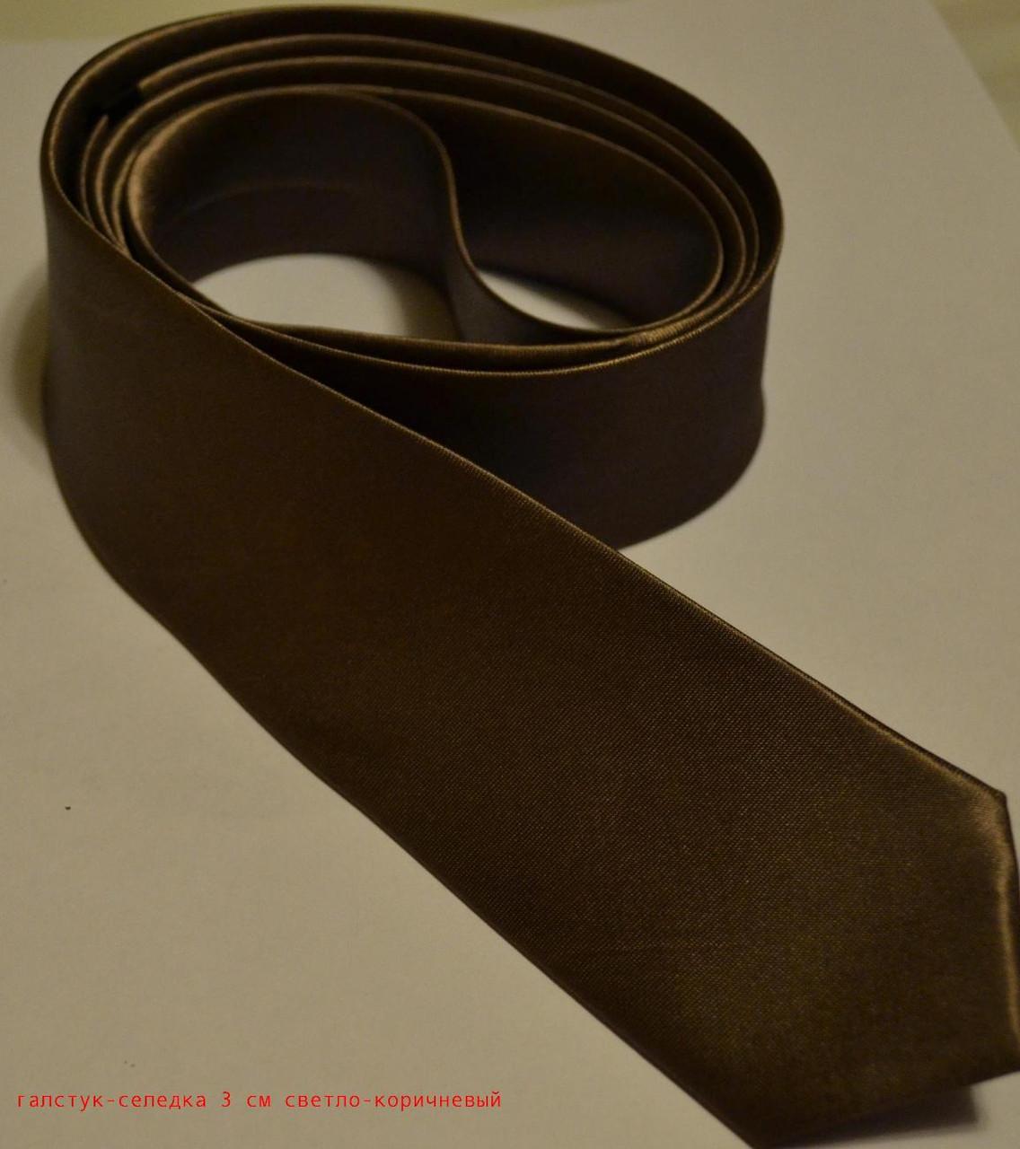 Узкий галстук 5 см
