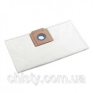 Мешки для пылесоса Керхер WD 3.200-3.500 флисовые одноразовые