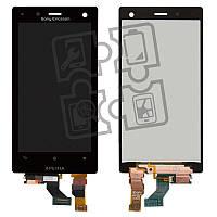Дисплей для Sony Xperia Acro S LT26W, модуль в сборе (экран и сенсор), черный, оригинал