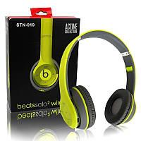 Беспроводные наушники Beats Solo 2 STN-019 Bluetooth 8833e49a1ee0e