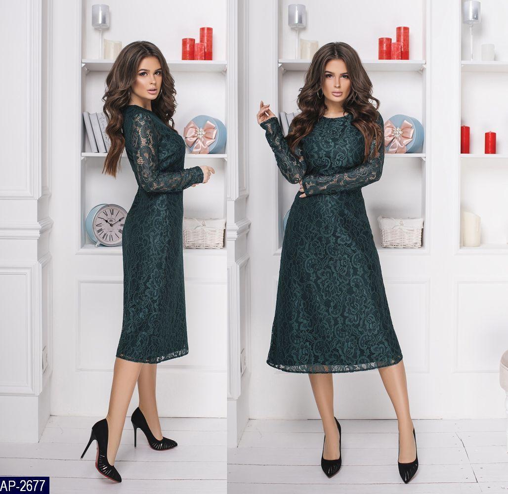 eeb34295c1fe Женское платье  продажа, цена в Николаеве   Assorti - 865784239