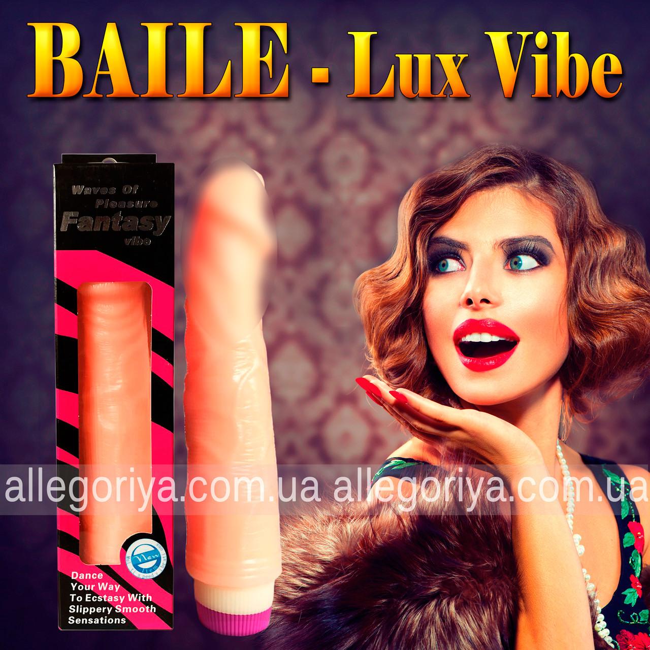 Вибратор женский Гелиевый Lux Vibe Гигант | Фаллоимитатор Baile интим игрушка нового поколения
