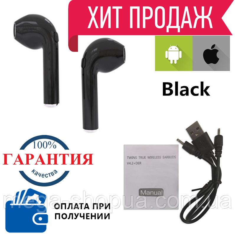 Беспроводные Bluetooth наушники i7S TWS без кейса (Box)   Apple AirPods ( Реплика) 57484f1dce1fd