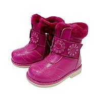 1d62206fc6ea6b Дитяче взуття шалунишка в категории зимняя детская и подростковая ...