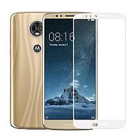 Защитное стекло Motorola Moto E5 Plus / XT1924-1 Full cover белый 0,26мм в упаковке