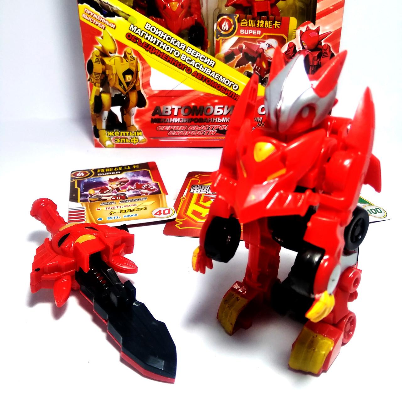Робот-трансформер Красный Ельф