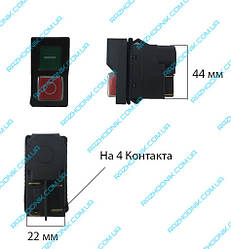 Кнопка пуска для бетономешалки (4 контакта)