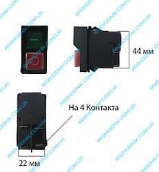 Кнопка пуску для бетономішалки (4 контакти)
