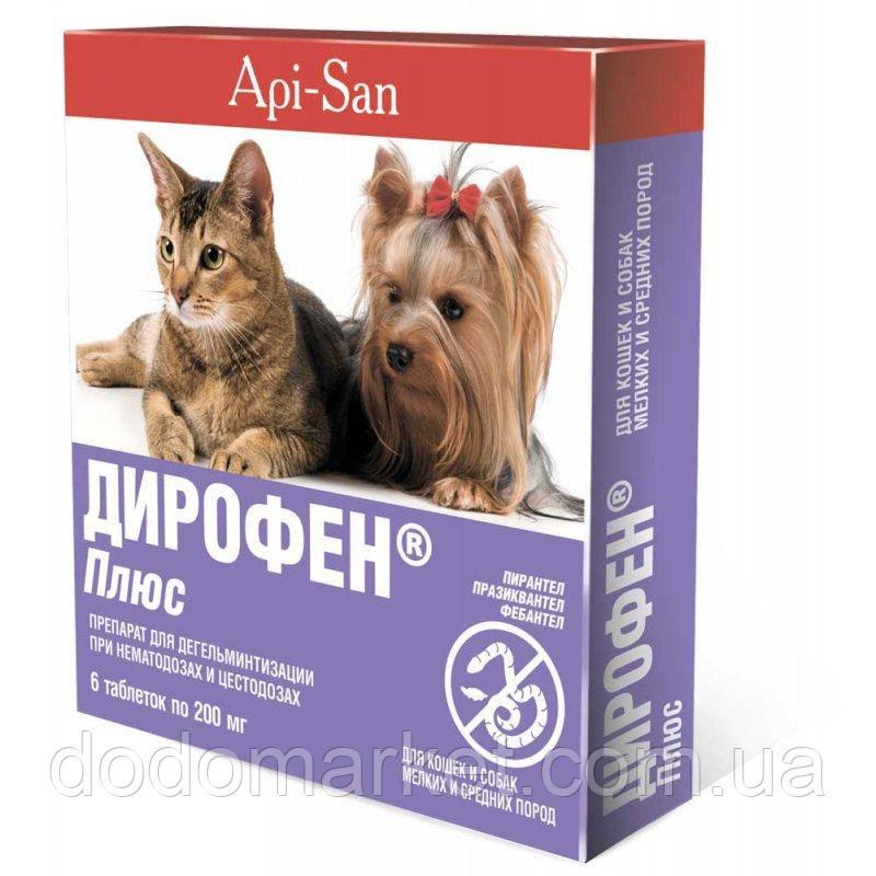 Дирофен Плюс таблетки от глистов для собак мелких и средних пород