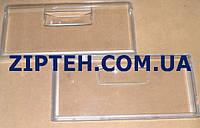 Дверка (панель) верхнего (нижнего) ящика морозильной камеры для холодильника Ariston C00285941 (482000031705)