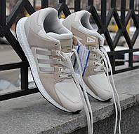 Молодежные светлые кроссовки Adidas Equipment Support Ultra BB1239 оригинал