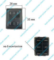 Кнопка пуску зварювального апарату 6 контактів