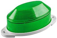 Стробоскоп светодиодный для рекламы 5Вт зеленый LR637, фото 1