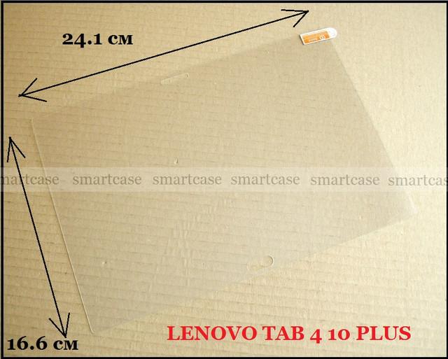 Lenovo Tab 4 10 plus стекло купить