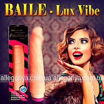 Вибратор для секса Lux Vibe Гигант + Смазка Анальная обезболивает Лубрикант гель  смазка, фото 2