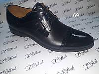 Кеди мокасини мужские в категории туфли мужские в Украине. Сравнить ... c1a8dd4b843a3
