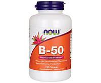 Витамины NOW Foods B-50 250 таблеток