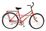 """Велосипед 28"""" УКРАИНА, модель 15-11 (заднее колесо с усиленной спицей), фото 4"""