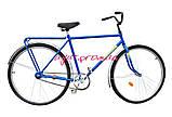 """Велосипед 28"""" УКРАИНА, модель 15-11 (заднее колесо с усиленной спицей), фото 5"""
