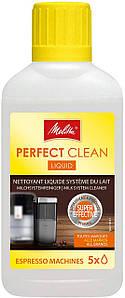 Очиститель молочной системы - Melitta 202034 Perfect Clean Milk