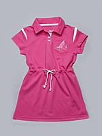 Детское платье для девочки с канатиком малиновое