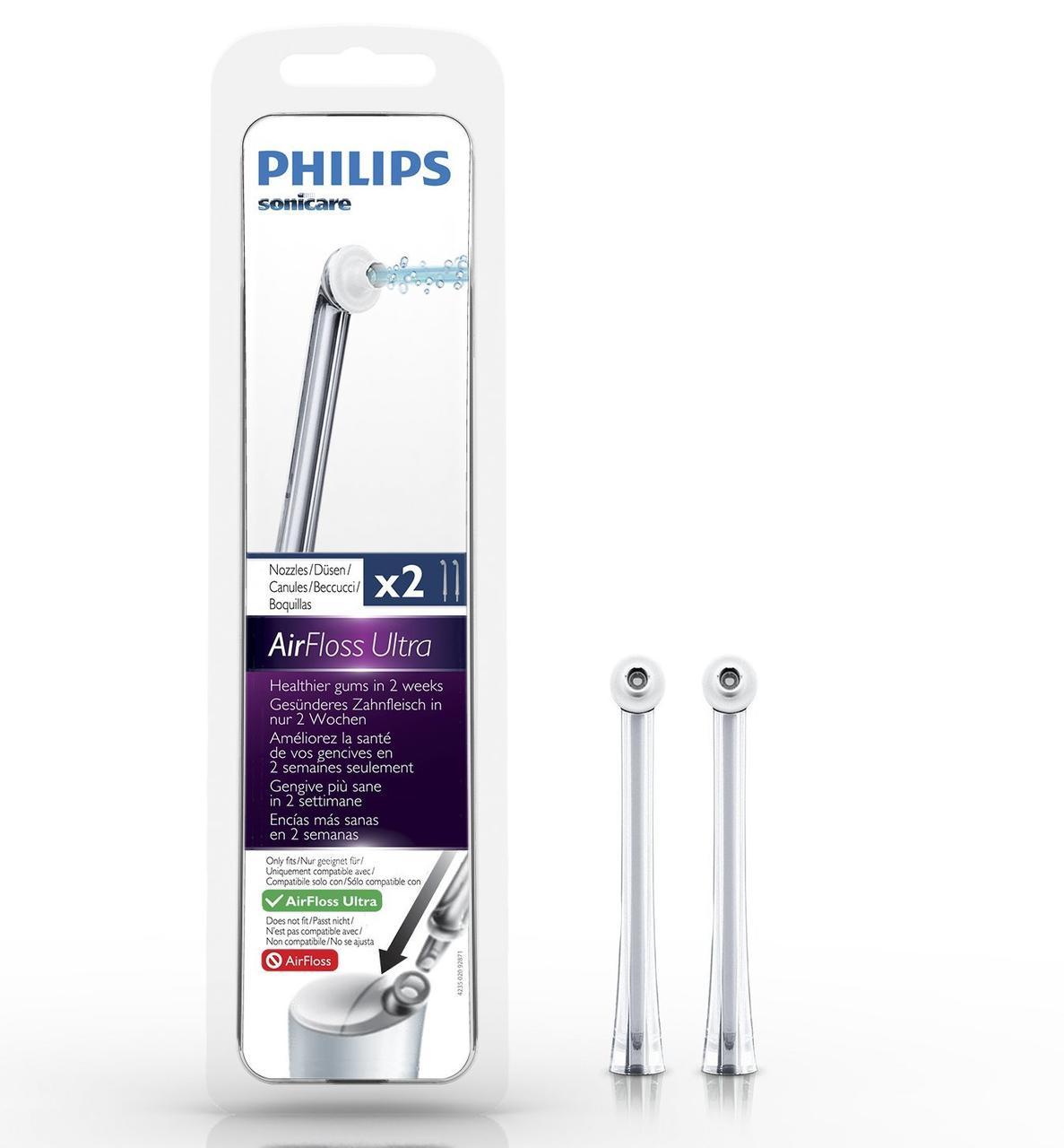 Насадки для Philips Sonicare AirFloss Ultra
