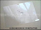 Mietubl 2.5d закаленное защитное стекло для Lenovo Tab 4 10 Plus Tb-X704L TB X704F водостойкое 9H, фото 4