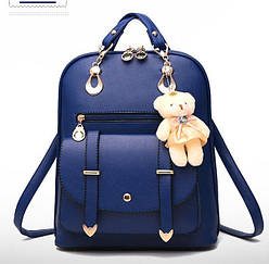 Рюкзак сумка Candy Beer с брелком мишка синий.