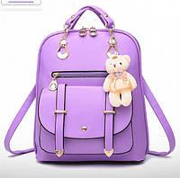 Рюкзак женский Teddy Beer(Тедди) с брелком мишка сиреневый.
