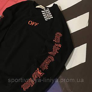 Свитшот черный  OFF WHITE Black  • Унисекс • Ориг. бирки • Лучшая реплика , фото 2