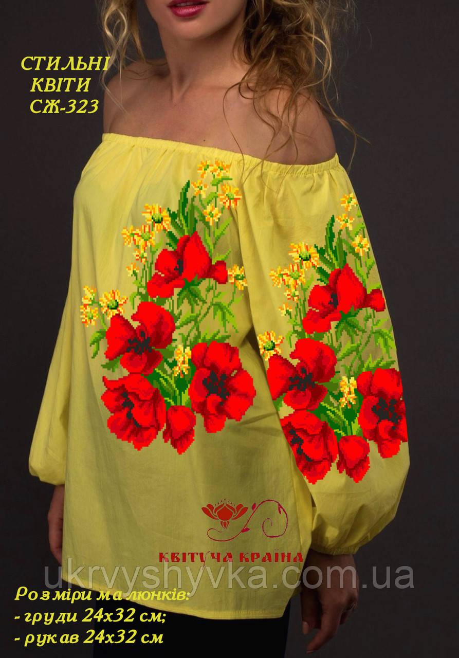 Сорочка заготовка Стильні квіти
