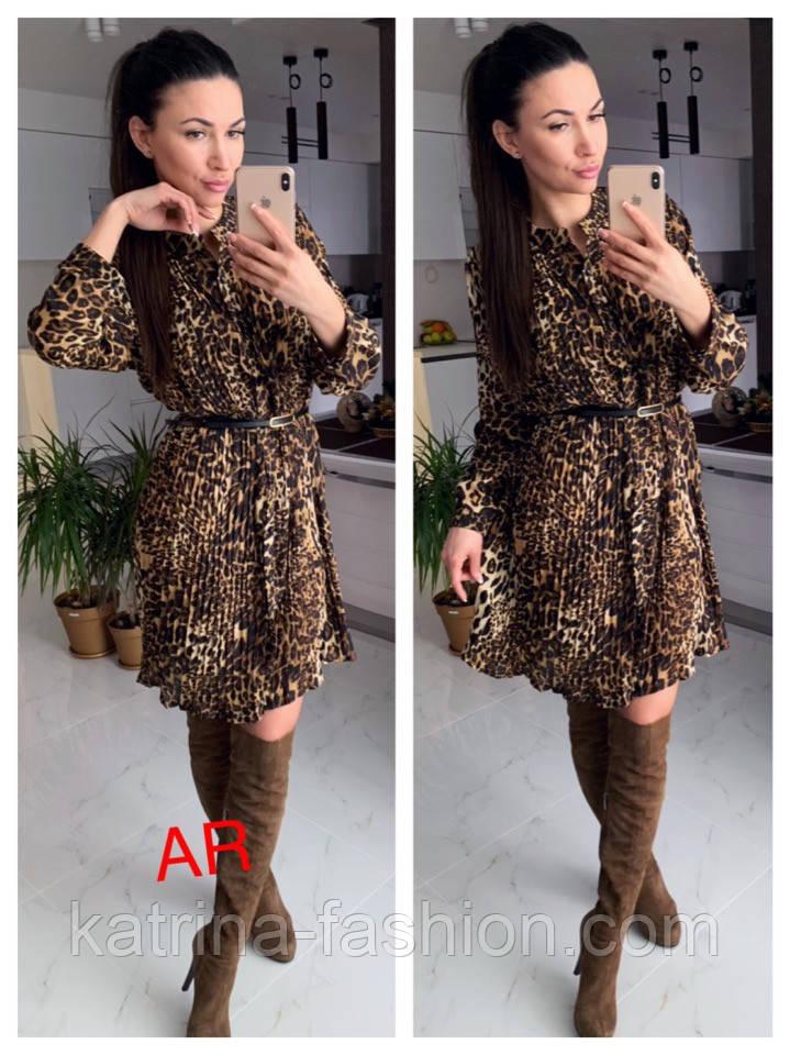 Женское платье плиссировка со звериным принтом (2 цвета)
