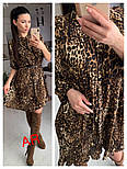 Женское платье плиссировка со звериным принтом (2 цвета), фото 3