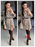 Женское платье плиссировка со звериным принтом (2 цвета), фото 5