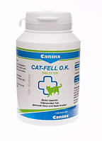 Витамины для котов Canina (Канина) Cat-Fell O.K. 500табл.  в период стрессов, беременности, лактации.