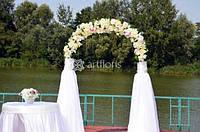Комплект декора для выездной церемонии, свадебная арка, столик, композиция, дорожка