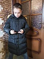 Зимняя куртка-пальто удлиненная молодежная на меху для подростка, Венгрия,Grace.8,10,12,14,16 лет.