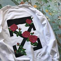 Свитшот белый OFF WHITE Rose White • Унисекс • Ориг. бирки •Топ реплика, фото 3