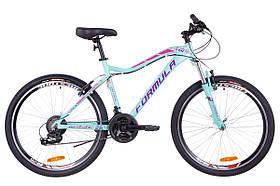 """Жіночий велосипед Formula Mystique 2.0 26"""""""